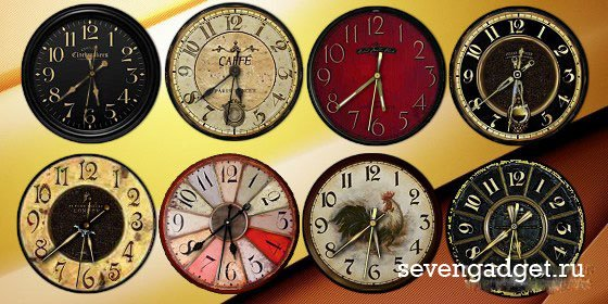 Retro Clocks 2