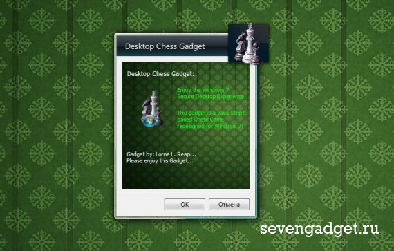 Desktop Chess