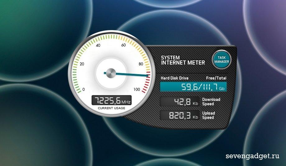 Скачать виджет на компьютер скорость интернета