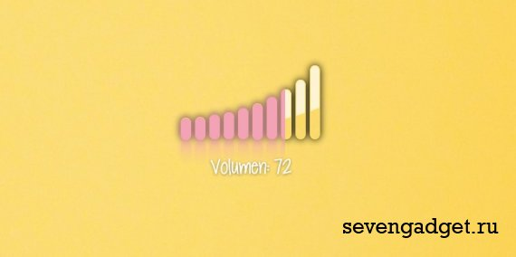 Pink Volume